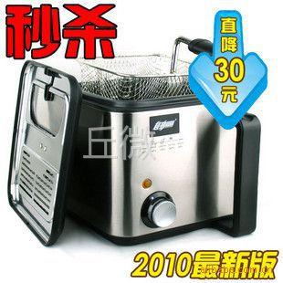 供应油炸美食轻松造 2010版不锈钢 1.5L高档 电炸锅 油炸锅