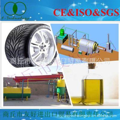 供应2012废轮胎炼化设备--无污染 油质好 出油率高