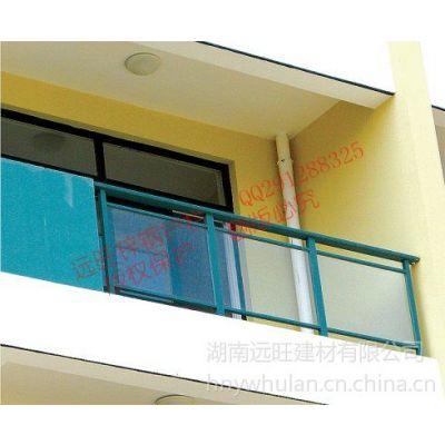 供应湖南远旺锌钢阳台护栏品牌全自动喷涂栅栏,围栏厂家价格