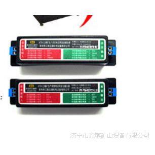 KTA12矿用安全耦合器