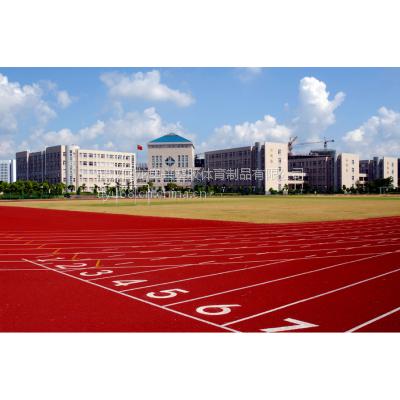 篮球场运动木地板|幼儿园彩色塑胶跑道|1200米透气型塑胶跑道,环保,无毒,耐用