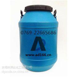 水性光油防粘剂水性环保澳达牌