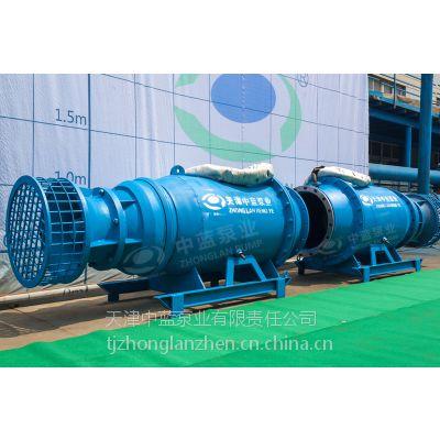 天津中蓝倾斜式安装潜水轴流泵