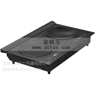 廊坊嵌入式双头电磁炉价格亲和力牌 QHL-STP02KW-02加厚晶板