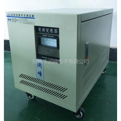 润峰电源供应 医用隔离变压器 隔离干式变压器40kva 380V转220V