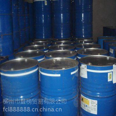 华南地区碳酸二甲酯总代理 柳州99%碳酸二甲酯价格 桂林碳酸二甲酯批发