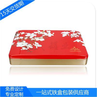 中秋节月饼礼品铁罐加工定做 六个装月饼铁罐 广州制罐有限公司