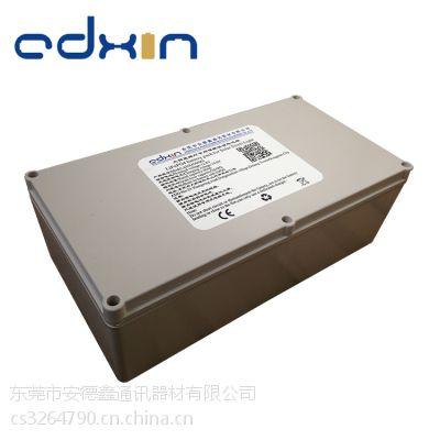 安德鑫32690进口12.8V光伏储能电池 30AH锂电池 厂家直销