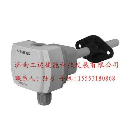 QPM2162D,西门子空气质量传感器