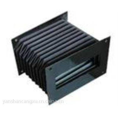 机床伸缩式风琴式防护罩,机床导轨防尘罩 皮老虎防护罩 全国包邮
