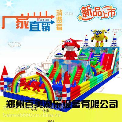 内蒙古赤峰大型充气淘气堡,卡通气垫蹦蹦床批发直供厂家。