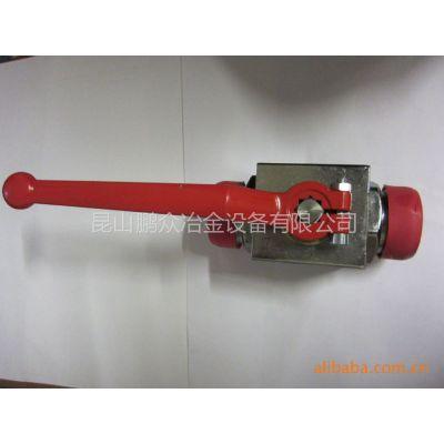 供应YJZQ-J20W高质量高压球阀