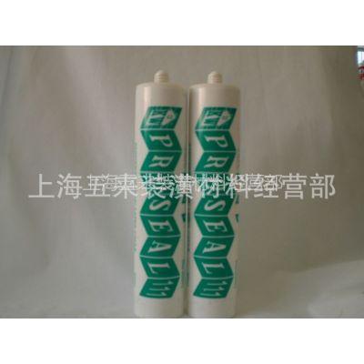 供应台湾冠伟水性胶 多功能密封胶 硅胶 无毒环保水剂型 可上色 白色
