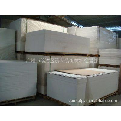 供应中国香港pvc浴柜板生产制造商家   pvc发泡板批发   pvc共挤板