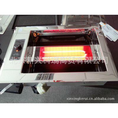 供应安派红外线无烟电烤炉EKL-1200DG