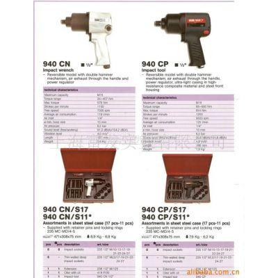 供应进口USAG工具/装配类气动工具