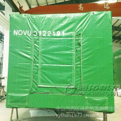 供应机械帆布罩 机电设备包装帆布 环保绿色帆布罩 防水空调罩