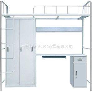 供应上海高低床,员工宿舍床,部队床,公寓床,上海华派