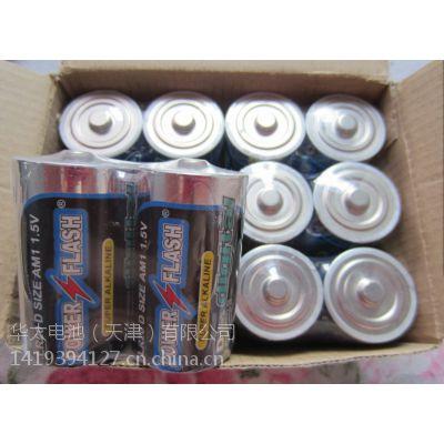 原厂供应外销优质1号碱性环保LR20电池POWERFLASH牌可定制