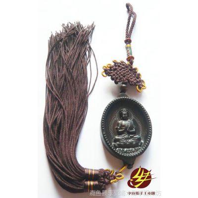 乌木工艺品木质礼品招财车挂件23珠蛋形大日如来(羊、猴)守护神