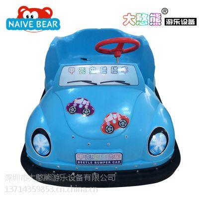 电子刹车新款碰碰车 ***优惠儿童大型双人大憨熊碰碰车 塑胶钢材质玩具车