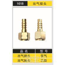 《青岛国强焊割》专业供应氧气表出气接头