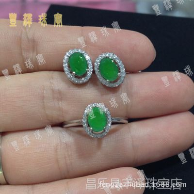 丰泽珠宝 厂家直销 100% 天然 祖母绿 套装 女款 产品信赖