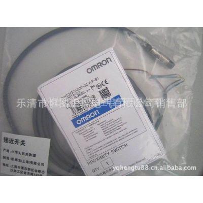 供应特价 质保一年 电感式 欧姆龙接近开关 E2A-M18KN16-WP-B2, 2M