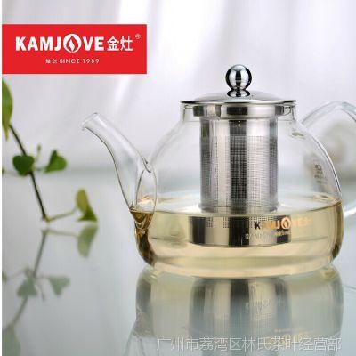 KAMJOVE/金灶 A-10泡茶壶茶艺壶耐热玻璃煮茶壶花茶壶飘逸杯正品