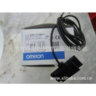 供应特价直销 电容式电感式 欧姆龙接近开关 E3JK-R4M1