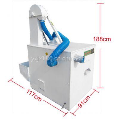 永兴机械JXJ-101型封闭式比重式种子精选机、粮食除杂筛选机、清除霉变筛选设备