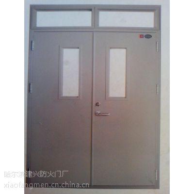 哈尔滨防火门,哈尔滨防火窗.质量优,价格廉