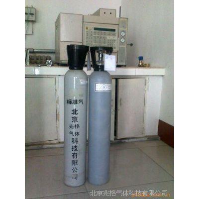 供应医疗用(肺功能 血气分析仪)标准气体
