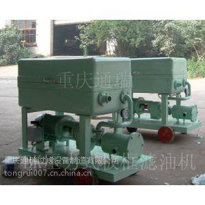 供应批发杂质分离机,BK板框式压滤机