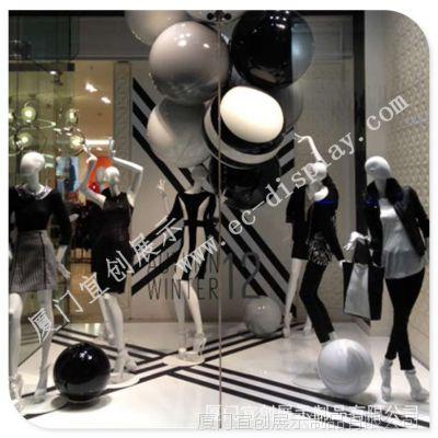 商场橱窗条纹圆球 黑白球道具组合定制女装橱窗生产厂家