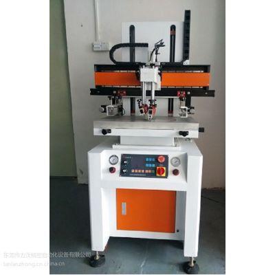 厂家力沃供应玻璃丝印机,3050高精密丝印机,3050丝印机报价