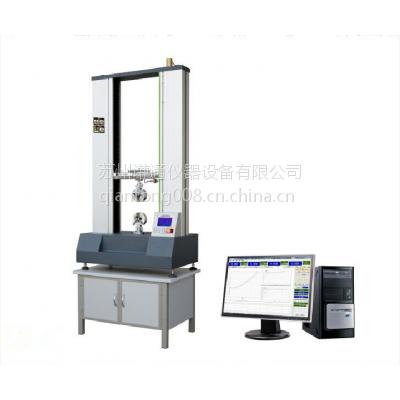 江阴钢丝高强度拉力试验机QT-6201 S专业的测试要求、先进的测试软件。提供优质服务