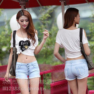 哪里有好看T恤衫批发女装短袖T恤批发淘宝网女装短袖T恤韩版短袖批发