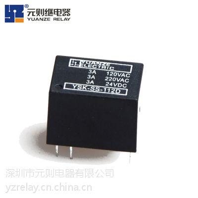 深圳厂家元则品牌5脚替代4100 G2E 842 OUA HFD41批发信号小型继电器