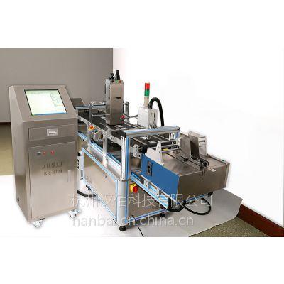 DUSEI 农药化肥包装二维码喷码机 UV喷码机