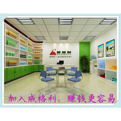 供应2016年全国威格利江西省南昌市家电清洗市场