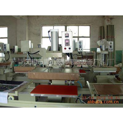 批发供应印花机 烫画机 压花机 热转印机 烫钻机  粘合机 小样机
