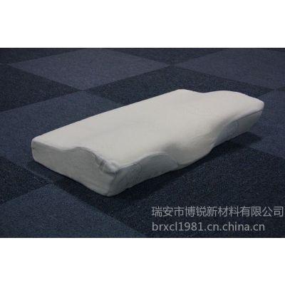 供应供应慢回弹枕太空记忆棉枕头健康枕 保健枕 颈椎枕 太空枕 午睡枕 B型枕 按摩枕