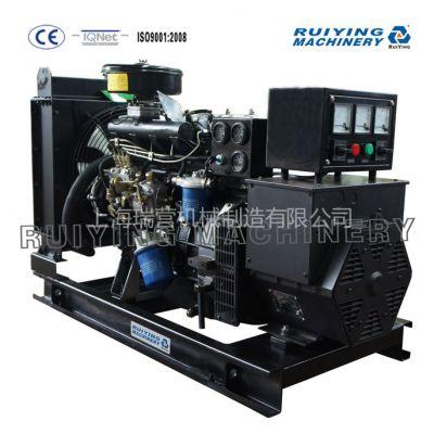 供应全柴8KW柴油发电机组
