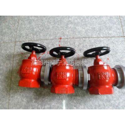大量供应/消防栓65 /减压稳压栓/ 消防器材厂