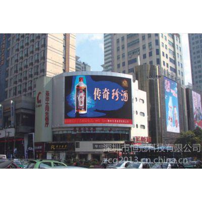 供应浙江省衢州市P10室内LED全彩显示屏浙江LED显示屏价格