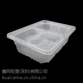供应广州一次性PP透明塑料外卖打包盒【饭盒王】全新料 无添加=***安全