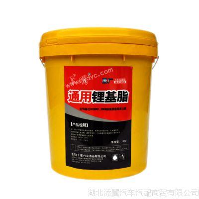 东风原厂 通用3#锂基脂15Kg企标