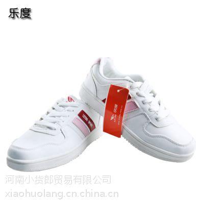 小货郎提供优质正品鞋子批发,货源优质,价格优惠