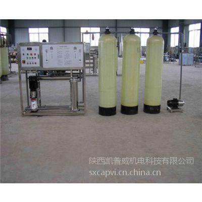 反渗透设备,RO水处理设备,纯水制取设备